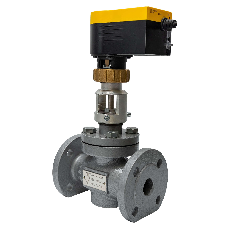 Купить клапан регулирующий с электроприводом КР-1